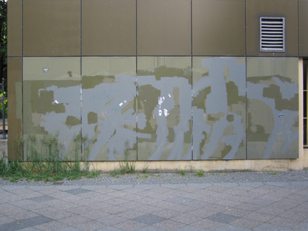 GraffiticontrolX-Berg